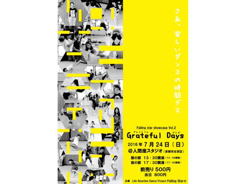 Falling star showcase vol.2「Grateful days」 flyer front