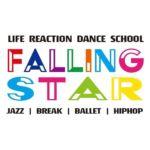 ダンススクールFallingstar
